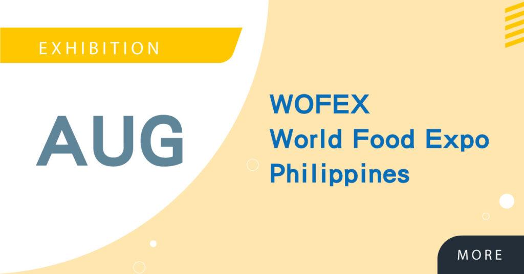 【International Expo】High Tea 2019 Philippines World Expo