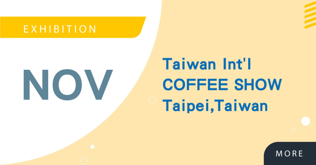 【Domestic Expo】Taiwan International Coffee Show