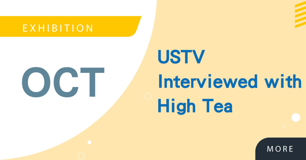 USTV- Taiwan New Vision- Interviewed with High Tea and Talked about the Supply of Tea & Beverage Materials