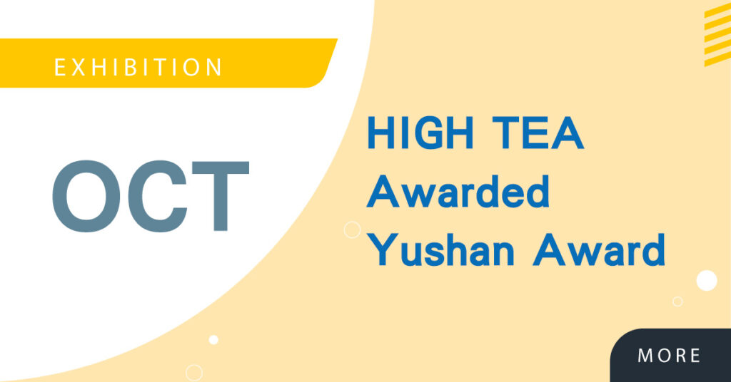 2020  The National Brand Yushan Award- Outstanding Enterprise Award