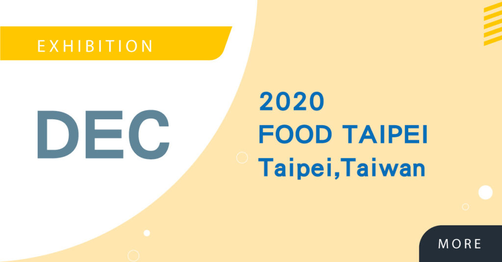 2020/12  High Tea at Taipei International Food Show